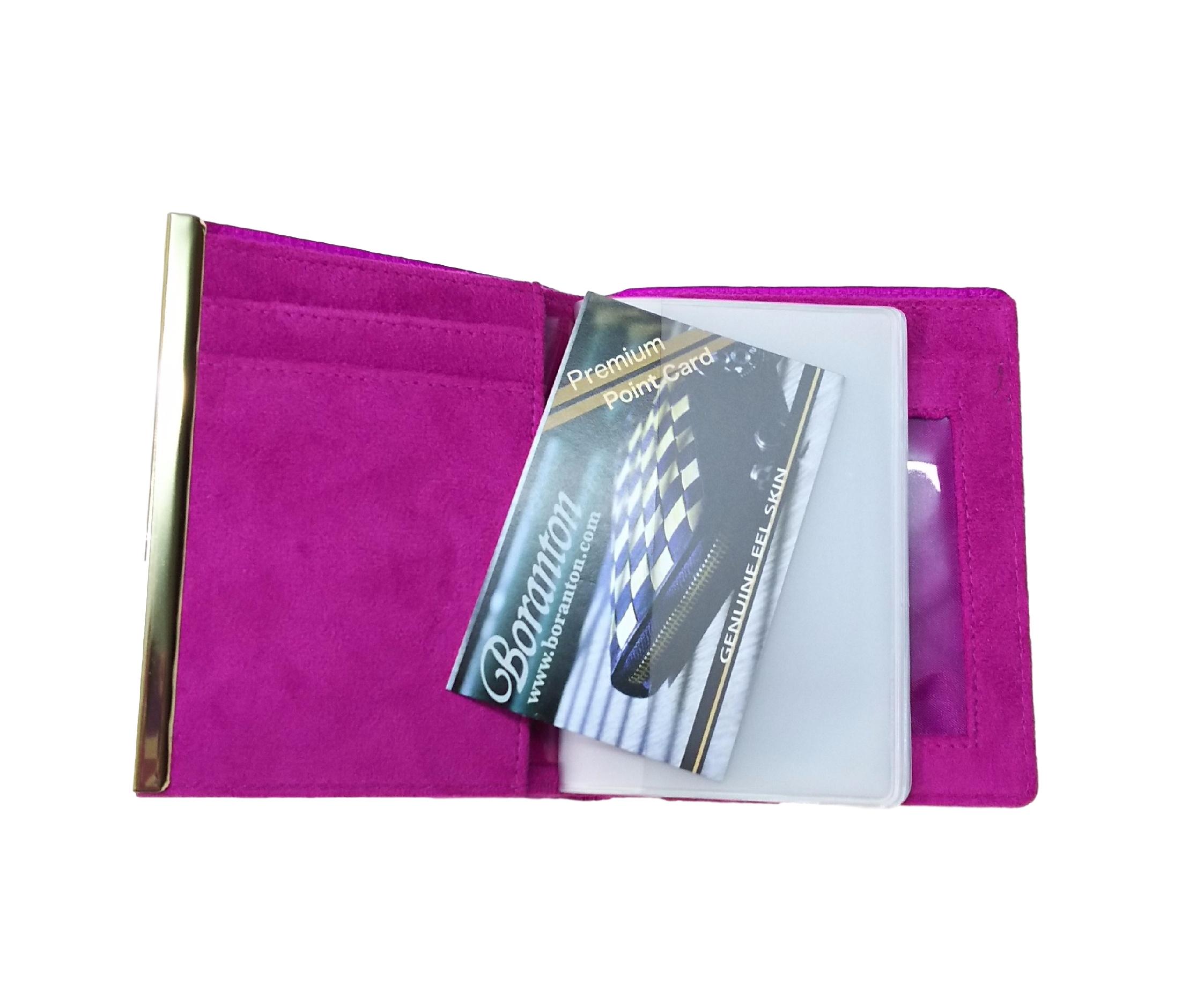 新カードケース(中)