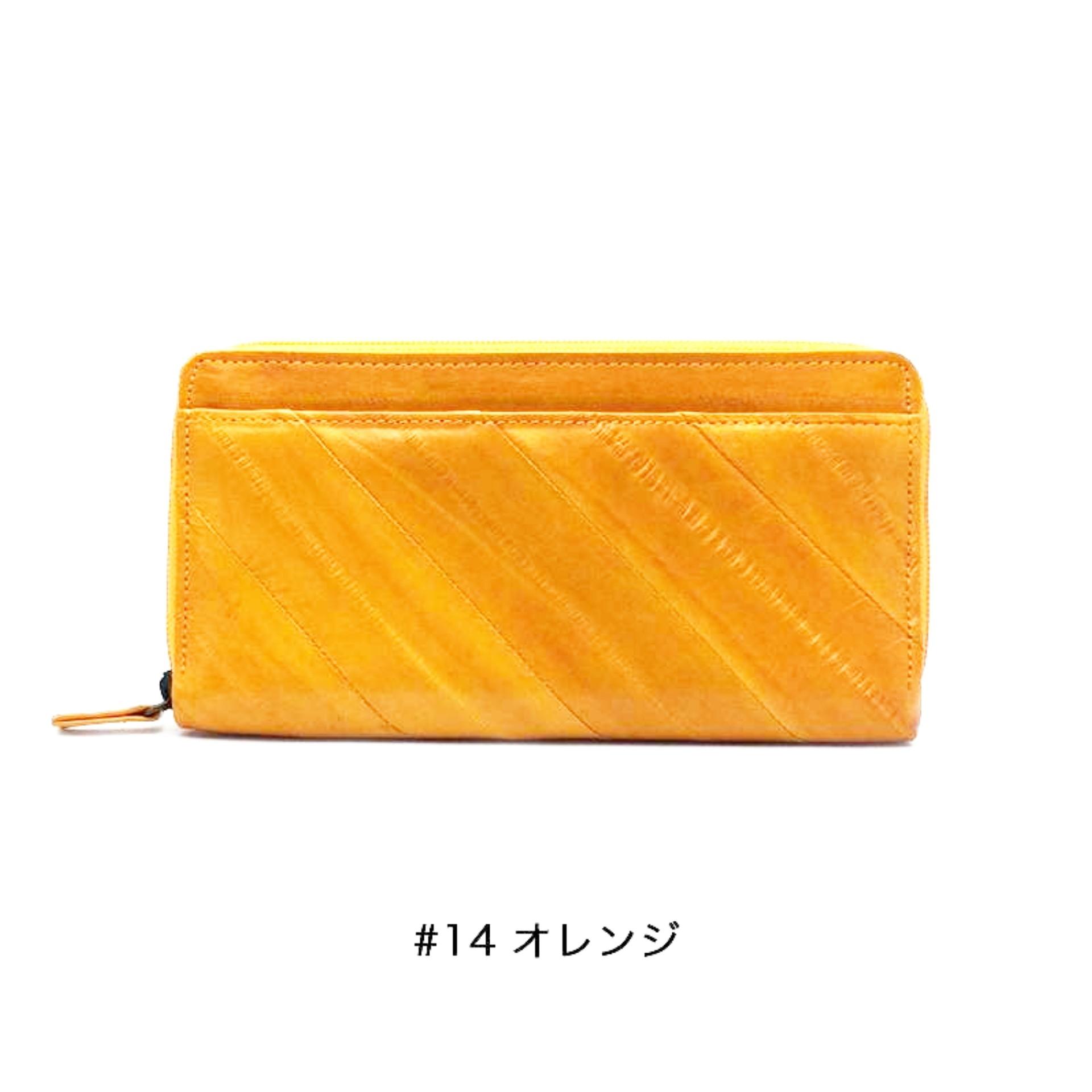 新ラウンドファスナー長財布(オレンジ)