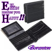 BT-WT004 二つ折り財布