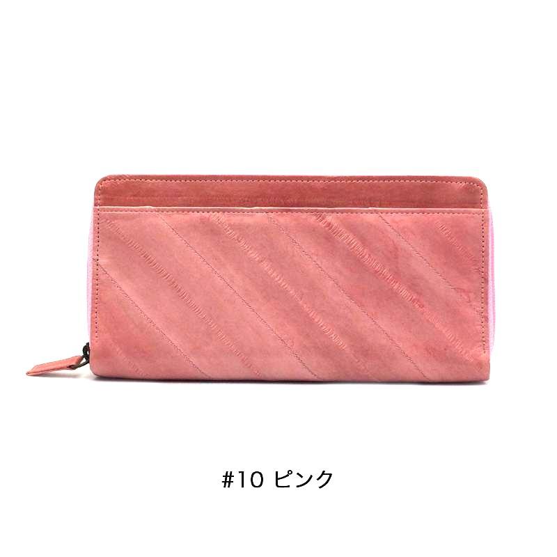 新ラウンドファスナー長財布(ピンク)